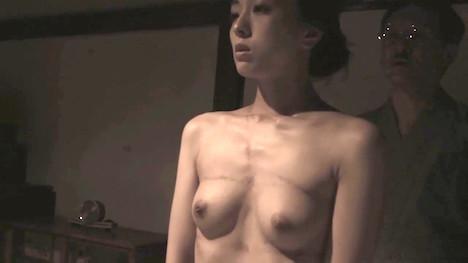 D坂の殺人事件 祥子 ヌード(2)