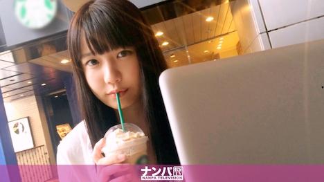 【ナンパTV】カフェナンパ 01 りほ 20歳 女子大生(女子アナ志望)(1)