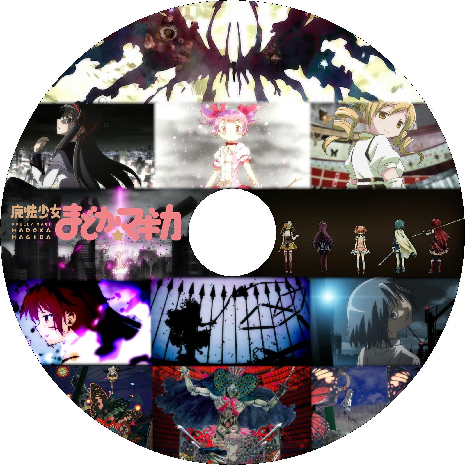 魔法少女まどか☆マギカ ラベル1改2