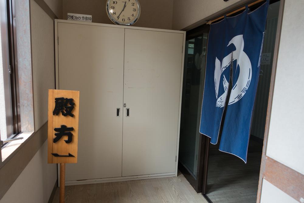 kusatsu-03.jpg