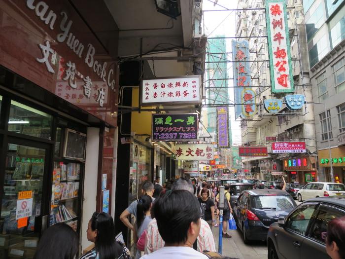 香港 香港島 お昼ごはん