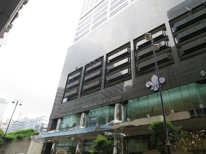 香港 空港 ホテル