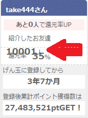 20151008144803f59.png