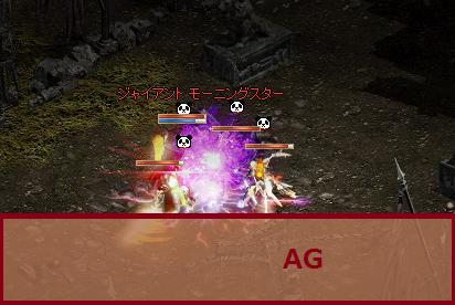 ag1.png