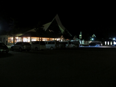 道の駅にしかわ 月山銘水館