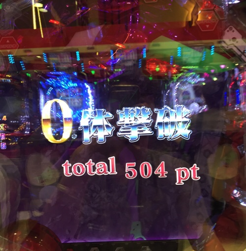 fc2blog_20150909161937e85.jpg