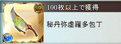 201508241048482ab.png