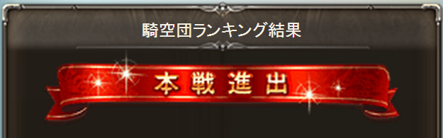 201509281129480f6.png