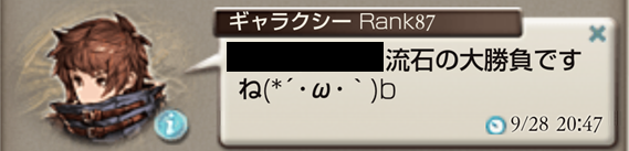 20150929173429f97.png