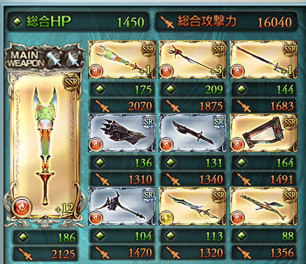 20151013152704eb4.png