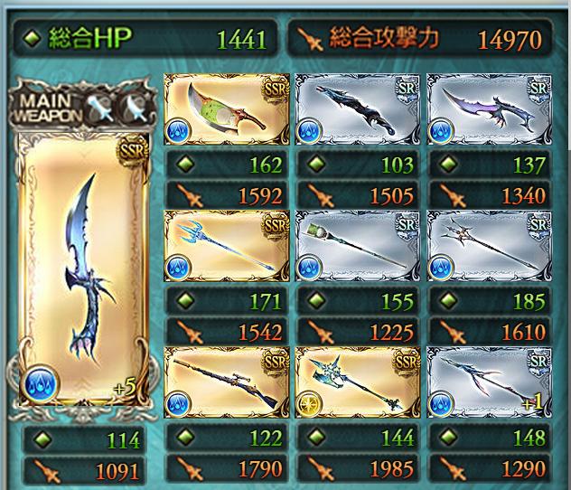 20151013153804ec5.png