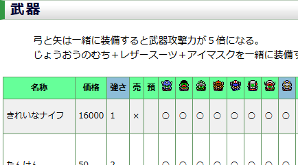 list00.png