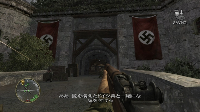 ps3_cod3_screenshot_dterminal_05.jpg