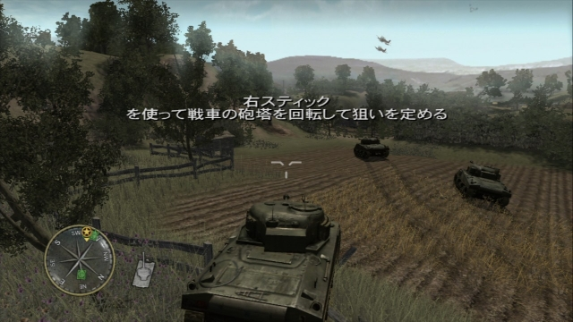 ps3_cod3_screenshot_dterminal_08.jpg