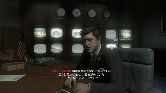 ps3_codbo1_screenshot_hdmi_09.jpg