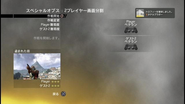 ps3_codmw2_screenshot_hdmi_03.jpg