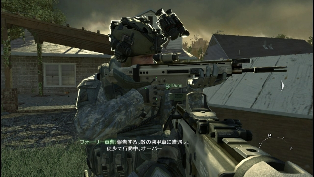 ps3_codmw2_screenshot_hdmi_10.jpg
