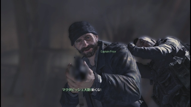 ps3_codmw2_screenshot_hdmi_11.jpg