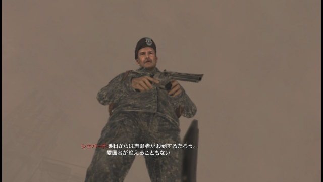 ps3_codmw2_screenshot_hdmi_13.jpg