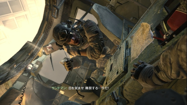 ps3_codmw3_screenshot_hdmi_01.jpg