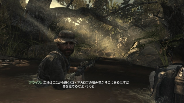 ps3_codmw3_screenshot_hdmi_08.jpg