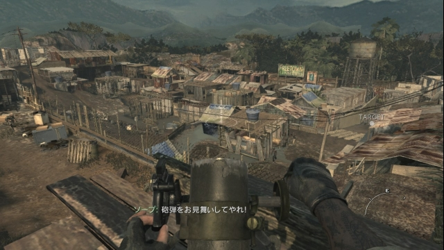 ps3_codmw3_screenshot_hdmi_09.jpg