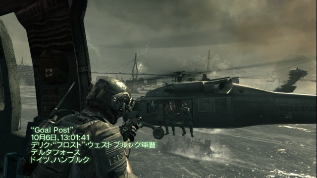 ps3_codmw3_screenshot_hdmi_12.jpg