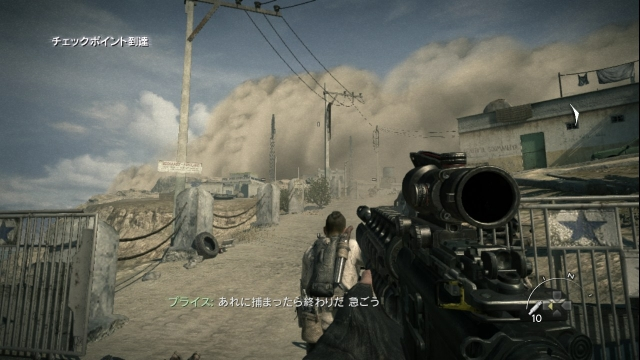 ps3_codmw3_screenshot_hdmi_13.jpg
