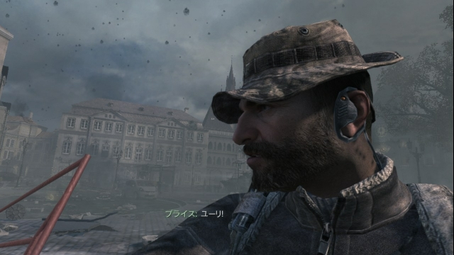 ps3_codmw3_screenshot_hdmi_16.jpg