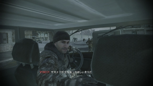 ps3_codmw3_screenshot_hdmi_17.jpg