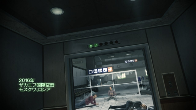 ps3_codmw3_screenshot_hdmi_19.jpg