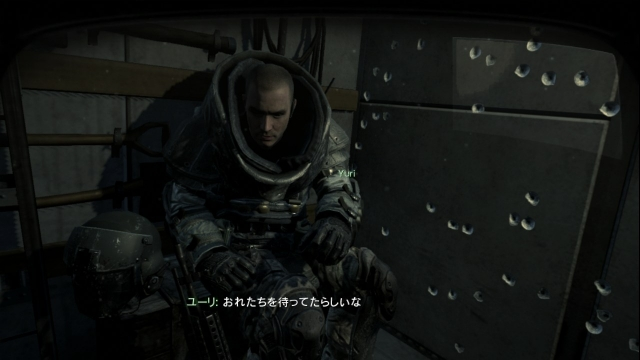 ps3_codmw3_screenshot_hdmi_21.jpg