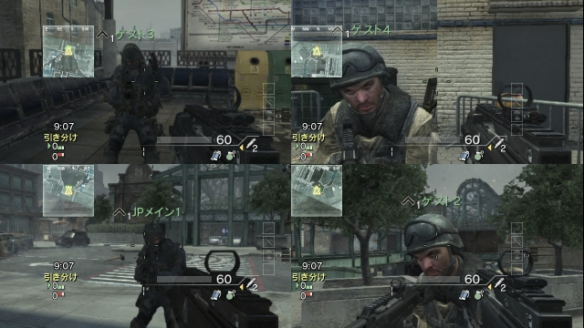 ps3_codmw3_screenshot_hdmi_24.jpg