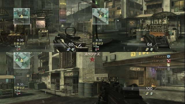 ps3_codmw3_screenshot_hdmi_26.jpg
