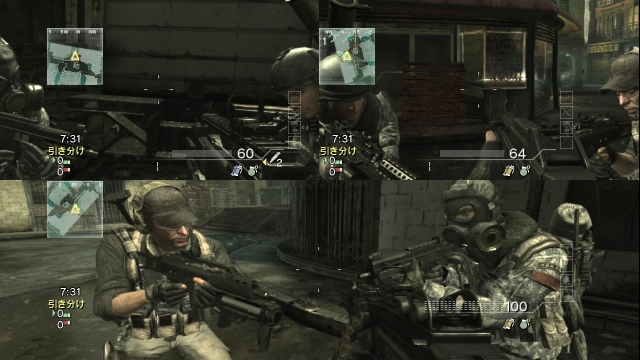 ps3_codmw3_screenshot_hdmi_27.jpg