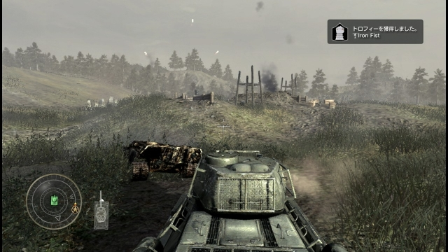 ps3_codwaw_screenshot_hdmi_11.jpg