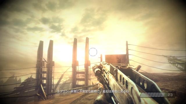 ps3_killzone2_screenshot_dterminal_03.jpg