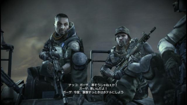 ps3_killzone2_screenshot_hdmi_07.jpg