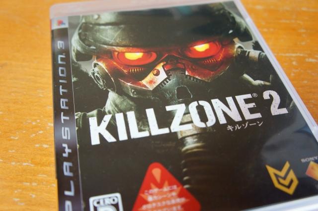 ps3_killzone2jp_box.jpg