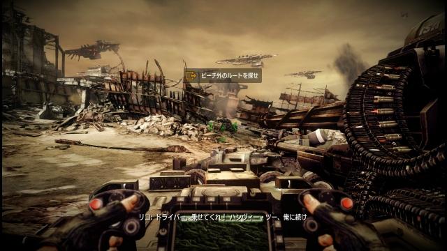 ps3_killzone3_screenshot_hdmi_10.jpg