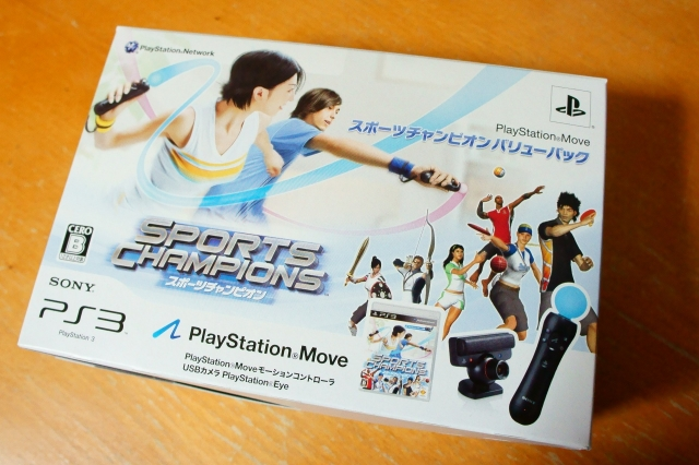 ps3_move_box_10.jpg