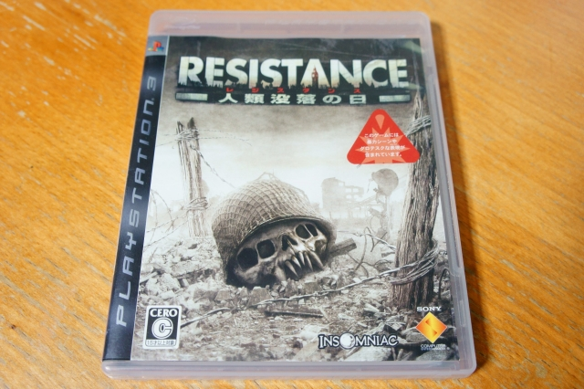 ps3_resistance1_box_01.jpg
