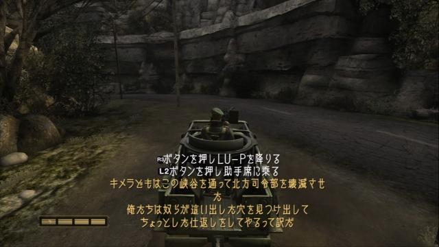 ps3_resistance1_screenshot_dterminal_08.jpg