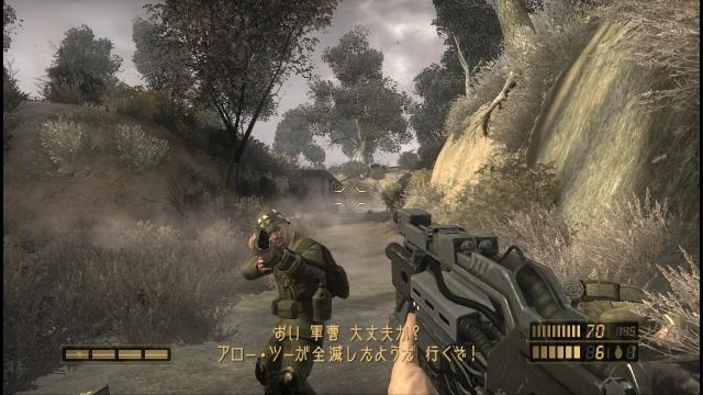ps3_resistance1_screenshot_hdmi_05.jpg