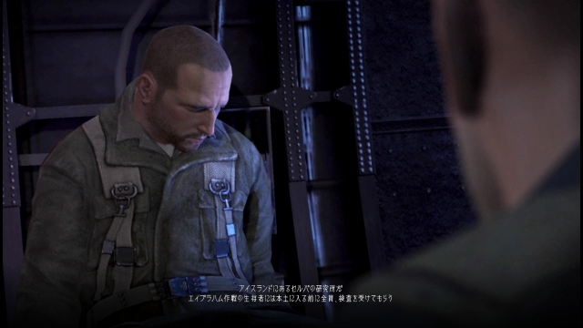 ps3_resistance2_screenshot_hdmi_04.jpg