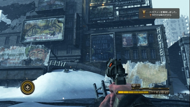 ps3_resistance3_screenshot_hdmi_12.jpg