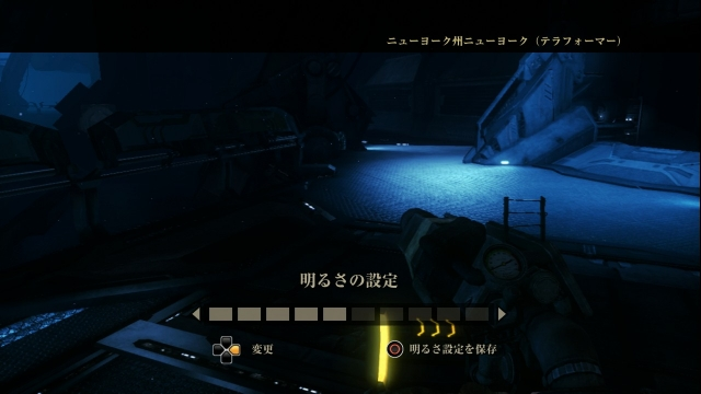 ps3_resistance3_screenshot_hdmi_15.jpg