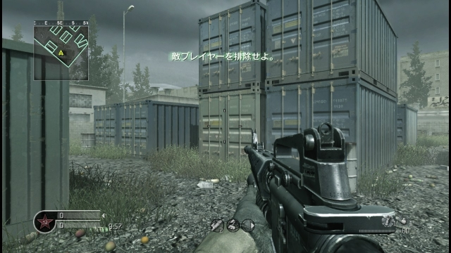 xbox360_cod4_screenshot_hdmi_01.jpg