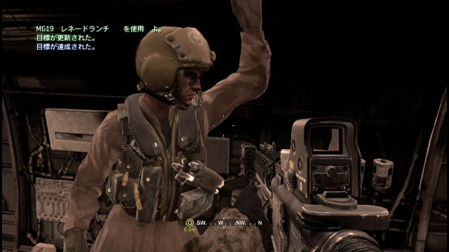 xbox360_cod4_screenshot_hdmi_05.jpg