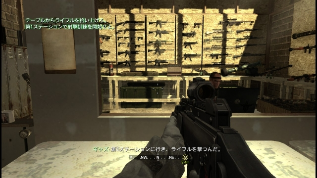 xbox360_cod4_screenshot_hdmi_06.jpg